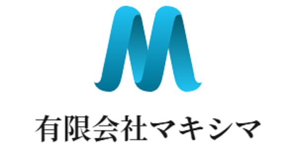 有限会社マキシマ